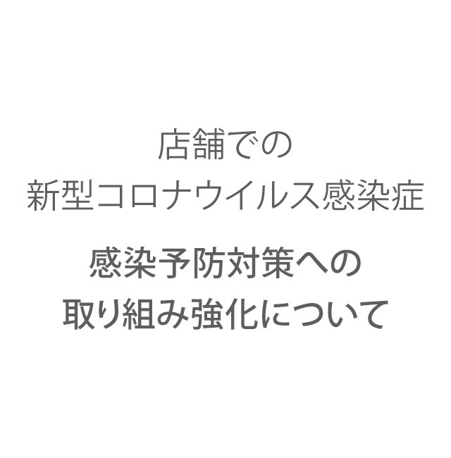 小倉 コロナ 感染